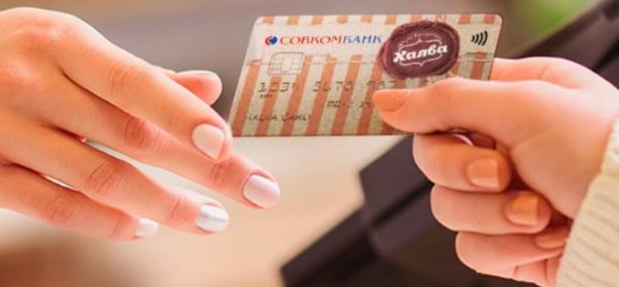 услуги предоставления банковских карт