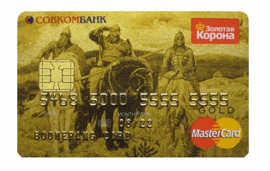 карта золотая корона совкомбанк