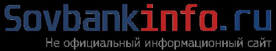 sovbankinfo.ru